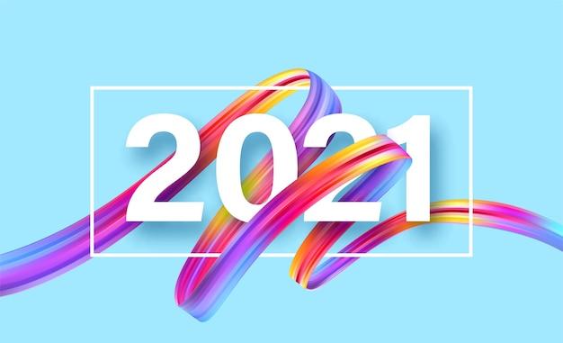 2021 해피 뉴 이어 컬러 흐름 배경.