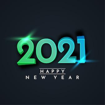 2021 happy new year design illustration