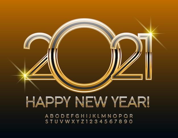 2021年明けましておめでとうございます。エレガントなブラックとゴールドのフォント。光沢のある豪華なアルファベットの文字と数字のセット