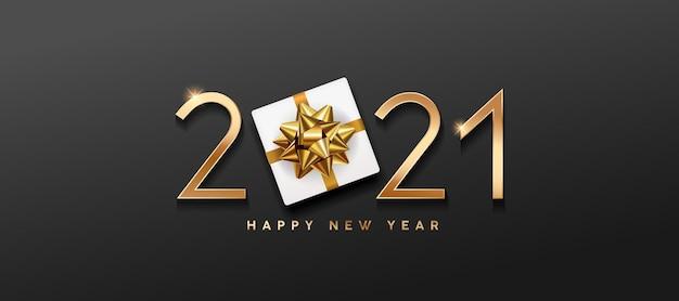 С новым годом 2021, подарочная коробка и ленты с золотым бантом