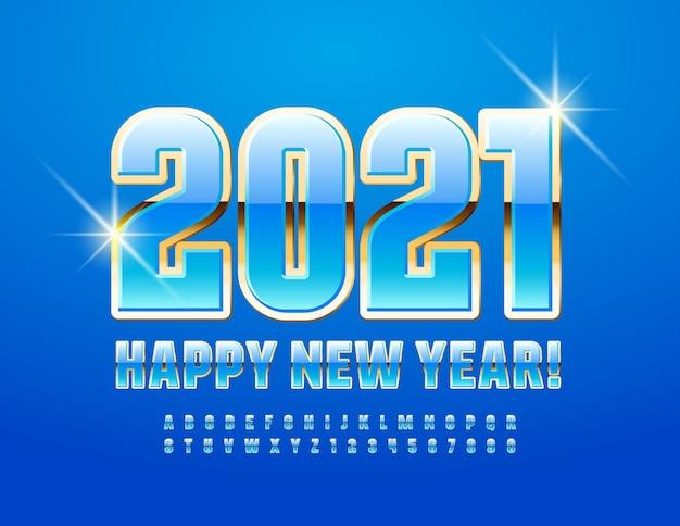 2021年明けましておめでとうございます。光沢のあるアルファベットの文字と数字。シックなブルーとゴールドのフォント。