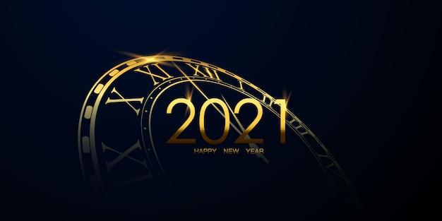 2021年明けましておめでとうございますゴールドの背景とクリスマスをテーマにしたお祝いパーティーのバナー