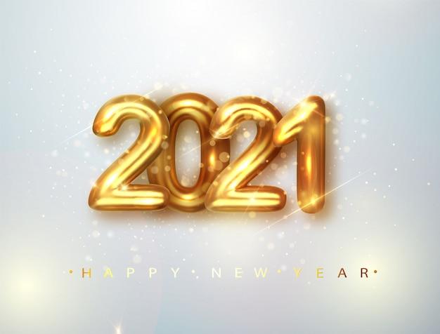 2021明けましておめでとう。ゴールドデザインの金属の数字は、グリーティングカードの2021年を日付します。明るい背景に2021の数字で幸せな新年バナー。図。