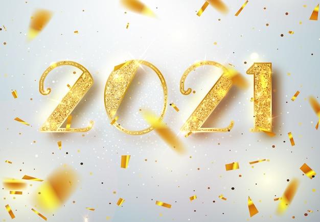 2021 새해 복 많이 받으세요. 떨어지는 반짝이 색종이의 인사말 카드의 골드 숫자 디자인. 골드 빛나는 패턴. 밝은 배경에 2021 숫자와 함께 새 해 복 많이 받으세요 배너. 삽화.