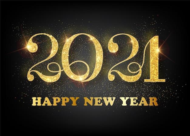 2021 새해 복 많이 받으세요. 인사말 카드의 골드 숫자 디자인