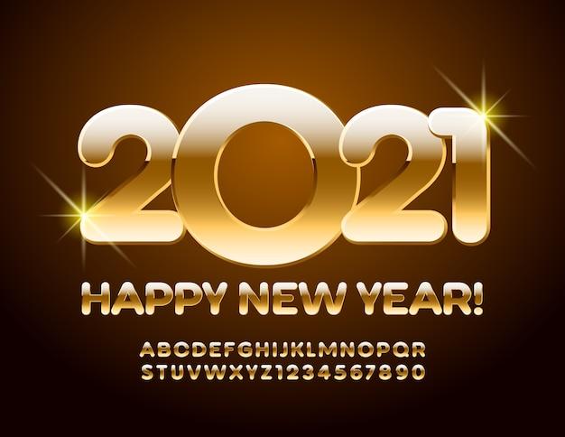 2021 새해 복 많이 받으세요. 황금 알파벳 및 숫자 글꼴 타이포그래피