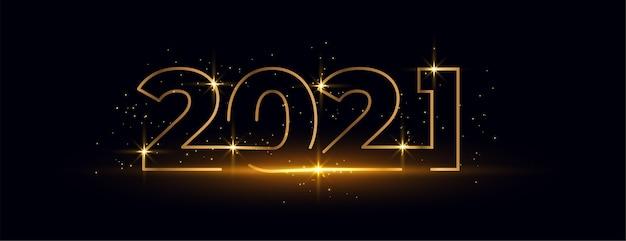 2021 새해 복 많이 받으세요 황금 반짝 텍스트 배너 디자인