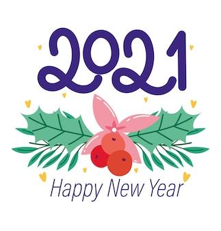 2021年明けましておめでとう、グリーティングカード花ポインセチアとヒイラギベリーベクトルイラスト