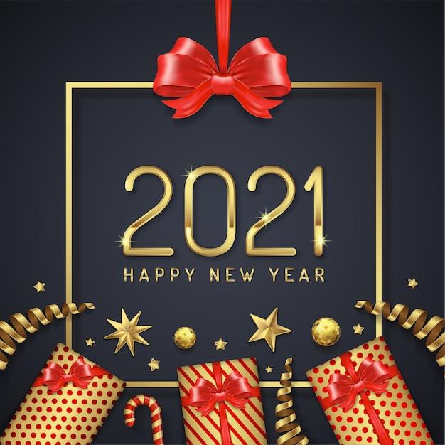 2021 새해 복 많이 받으세요