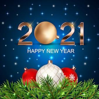 2021幸せな年末年始の背景。ベクトルイラスト