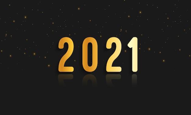 2021 새해 복 많이 받으세요, 최소한의 인사말 카드