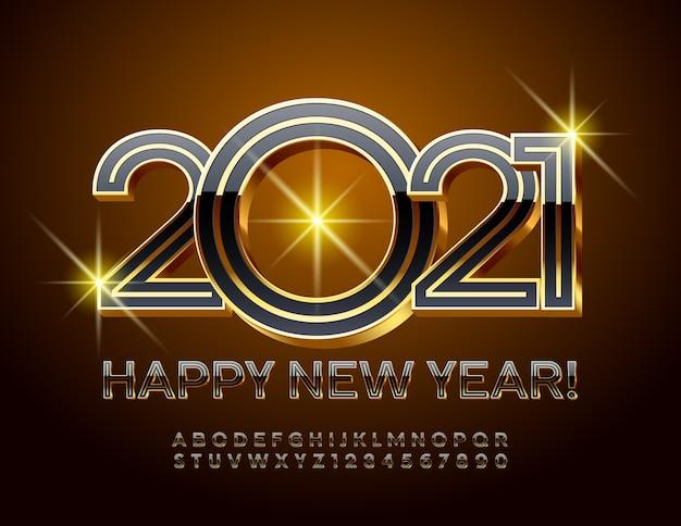 2021年明けましておめでとうございます。光沢のあるブラックとゴールドのフォント。プレミアムクリエイティブアルファベット文字と数字のセット