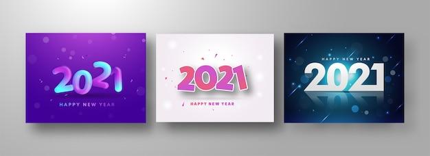 세 가지 색상 옵션의 배경에 2021 새해 복 많이 받으세요 텍스트