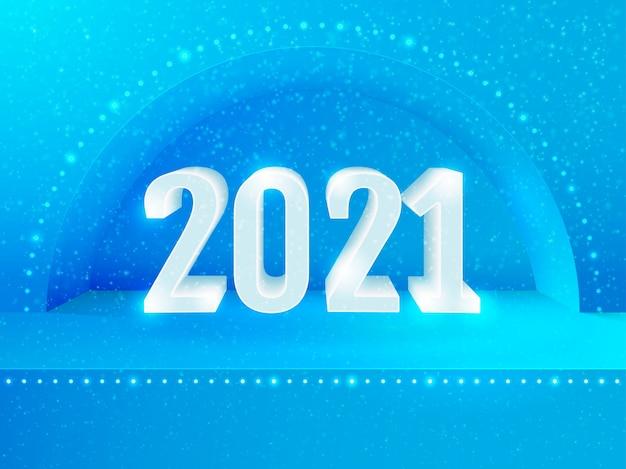 С новым годом 2021