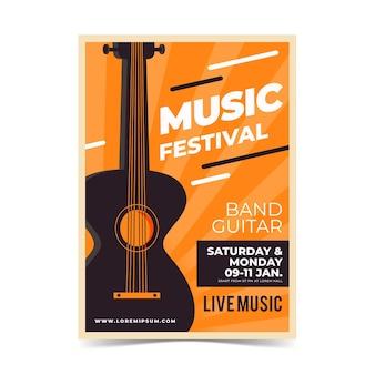 2021 도시 음악 축제 포스터