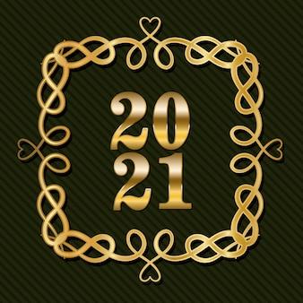 緑の背景に飾りゴールドフレームの2021