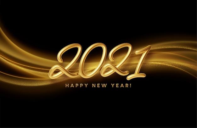 Надпись 2021 на фоне волны золотого блеска конфетти.