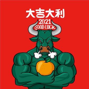 2021 anno lunare dell'illustrazione del bue