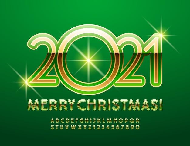 2021年メリークリスマス。エレガントでシックなフォント。光沢のある緑と金のアルファベットの文字と数字のセット