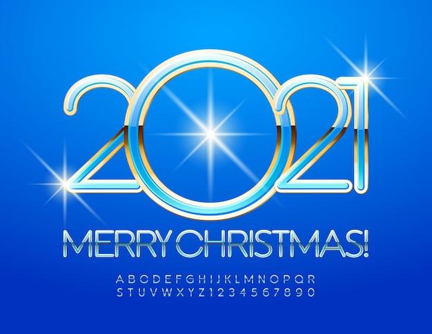 2021年メリークリスマス。ライトブルーとゴールドのアルファベットの文字と数字のセット。エレガントでシックなフォント