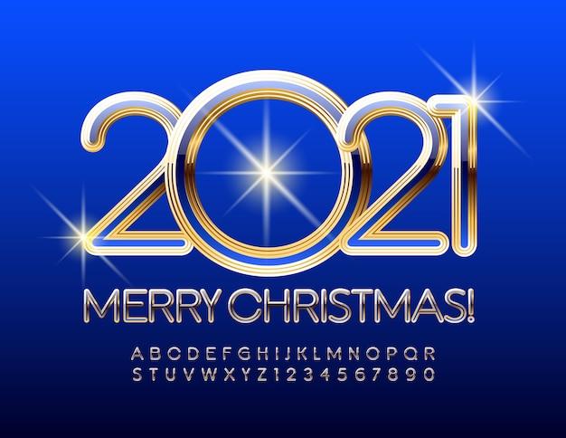 2021 메리 크리스마스. 프리미엄 스타일 알파벳 문자와 숫자를 설정합니다. 로얄 블루와 골드 글꼴