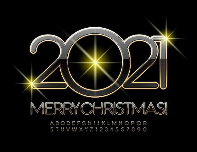 2021 메리 크리스마스. 세련된 검정색과 금색 글꼴. 고급 알파벳 문자와 숫자
