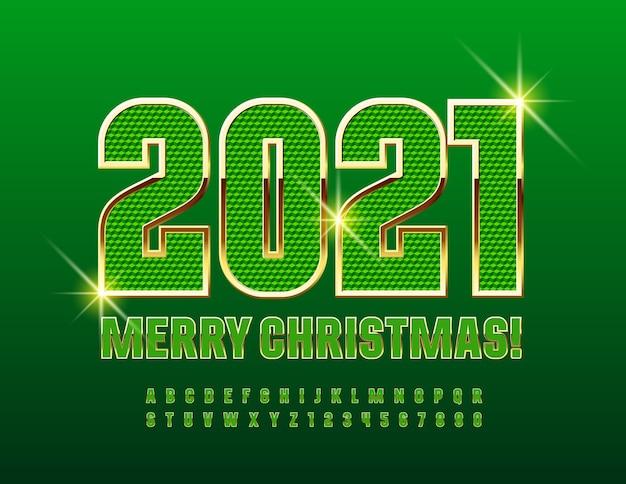 2021年メリークリスマス。テクスチャードグリーンとゴールドのフォント。豊富なスタイルのアルファベットの文字と数字のセット