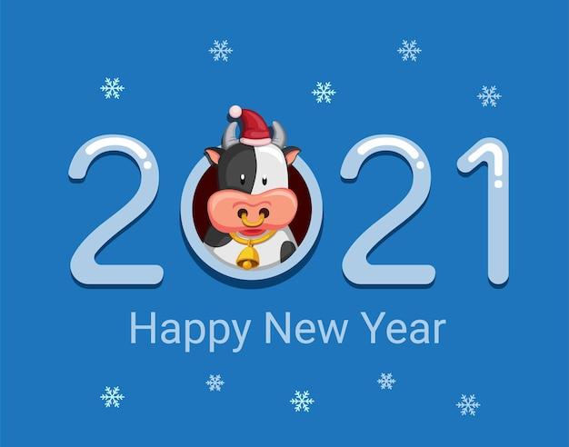 2021年の新年とクリスマスの牛は漫画イラストの冬のシーズンのコンセプトでサンタの帽子を着用します