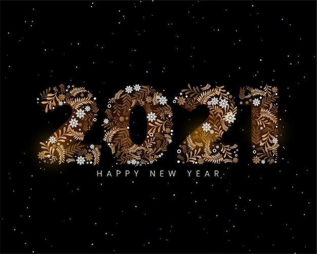 크리스마스 장식 요소 스타일의 2021 새 해 배경