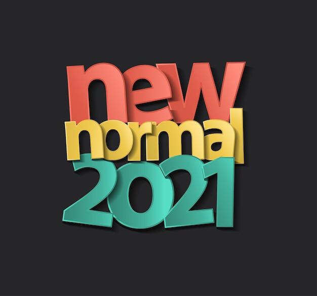2021新年カレンダーカバー、新しい通常のタイポグラフィデザインインスピレーション、ベクトルイラスト