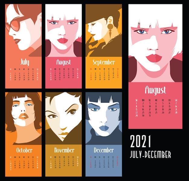 ポップアートスタイルのファッション女性と2021年の新年のカレンダー。 7月から12月