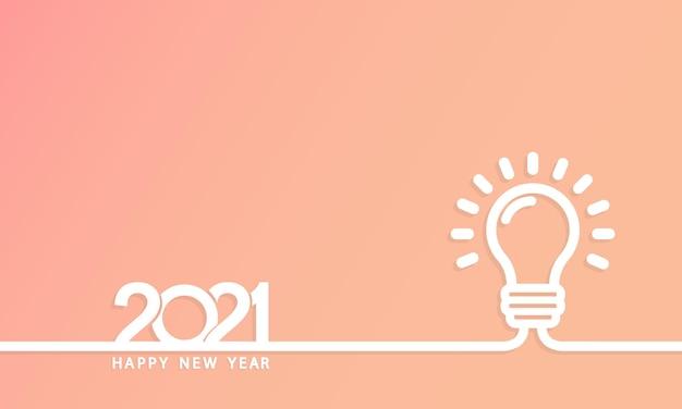2021년 새해 창의성 전구 영감 아이디어. 2021년 새해 디자인으로 창의적인 전구 아이디어. 벡터 eps 10입니다. 그림입니다.