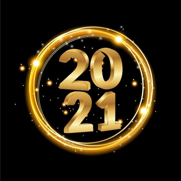 2021 새해 황금 스타일