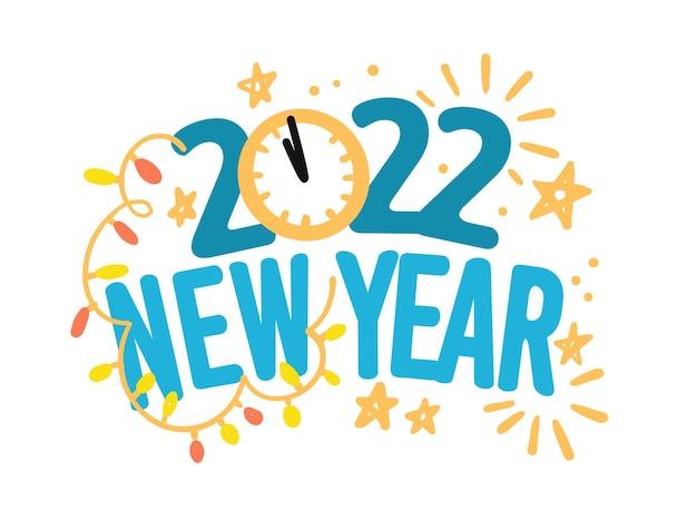 2021 new year. holiday greeting card.