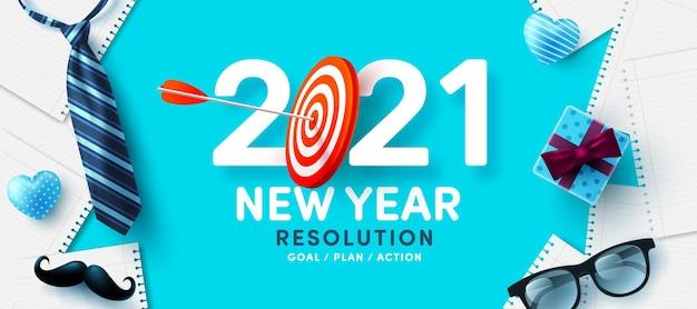 Новогодняя резолюция 2021 и мишень с красной мишенью для стрельбы из лука и стрелами-лучником. цели, планы и действия на новый год 2021 концепция