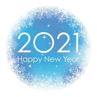 Круглый новогодний символ 2021 года со снежинкой