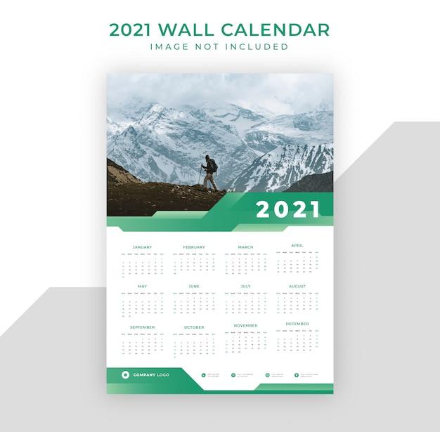 2021 1ページの壁掛けカレンダー