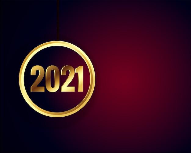 2021年の光沢のある黄金の年賀状とテキストスペース