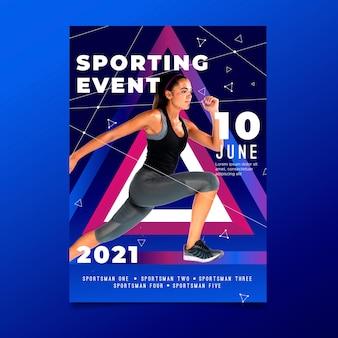 2021 스포츠 이벤트 포스터 컨셉