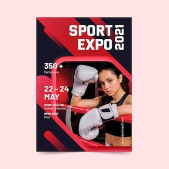 Концепция плаката спортивного мероприятия 2021 года
