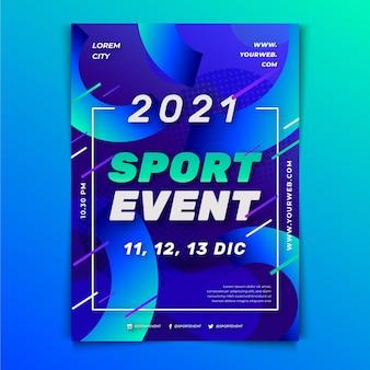 2021 шаблон спортивного плаката