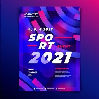 2021 스포츠 이벤트 포스터