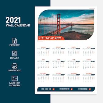 Шаблон настенного календаря на 2021 год