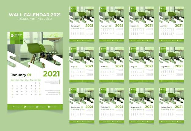 2021壁掛けカレンダーテンプレート