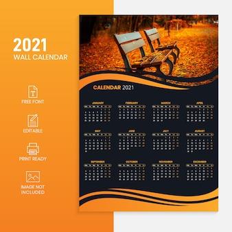 Настенный календарь на 2021 год