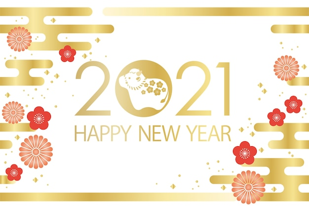 2021, year of the ox, new years greeting card template decorated with japanese vintage cloud and flower