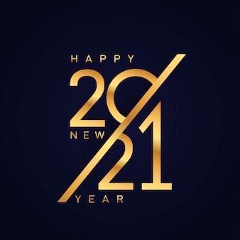 幸せな新しい2021年の背景