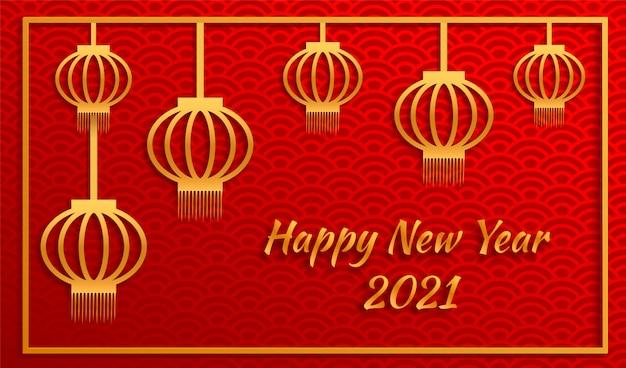 クラフトスタイルの牛、赤、金の提灯の中国の旧正月2021年