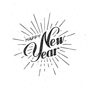 С новым 2021 годом. иллюстрация праздник с буквами композиции и взрыв. винтажная праздничная этикетка
