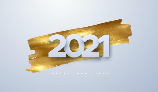 ハッピーニュー2021年。紙の休日イラストは、黄金の塗料の背景に数字をカットしました。お祝いイベントのバナー。